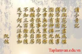 """phan chieu hon - Phân tích bài thơ """"Phản chiêu hồn"""" (Chống bài chiêu hồn)"""